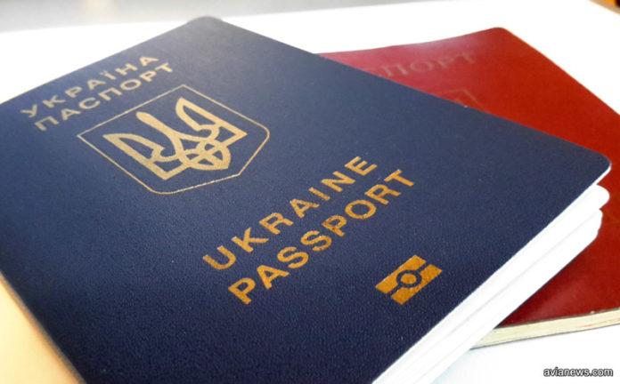 ETIAS на підході: чому за безвізові поїздки в Європу доведеться платити