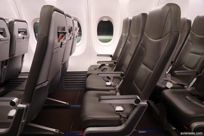 SkyUp предложил спальные места в самолете